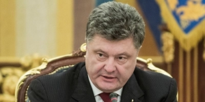 новости украины, петр порошенко, новости киева, европейский союз