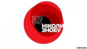 Марина Порошенко, 8, 9 мая, день Победы
