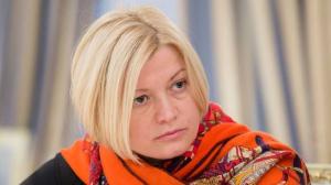 Украина, Франция, Политика, Встреча, Зеленский, Макрон, Париж Геращенко