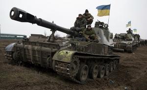 украина, сша, россия, кремль, москва, хербст, всу, защищает, западные страны, посягательства
