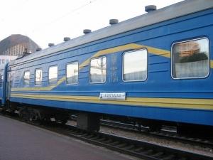 Новости Украины, происшествия, терроризм, бомба, поезд, Запорожье, Киев