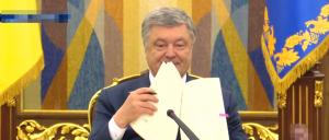 Украина, Политика, Порошенко, Закон о языке, Парубий, Подпись.