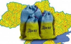 украина, минфин, долг, частные, кредиторы