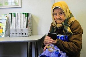 Россия, пенсионеры, Улюкаев, минэкономразвития, антикризисный план