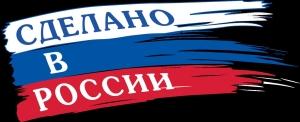 сша, россия, санкции, емельянов, законопроект, госдума, запрет, проблема, потери.