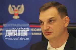 ДНР, выборы, ЦИК, голосование, избирательные участки, Россия, интернет-голосование