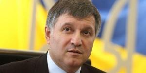 аваков, мвд украины, харьков, оружие, происшествия, украина