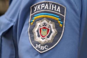 днр, мвд украины, красноармейск, происшествия, общество, донбасс