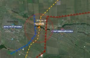 донецк, ато, днр. восток украины, происшествия, общество, армия украины, старомихайловка