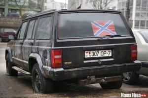 Новосроссия, донбасс, востко, ато, минск, общество