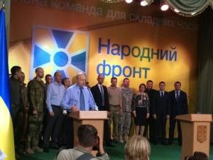яценюк, партия, лидерство, парламентские выборы