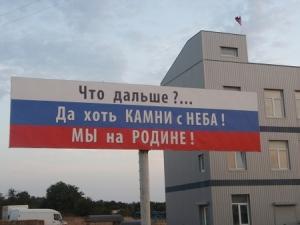 илья варламов, крым, аннексия, санкции, россия, новости украины