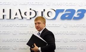 Нафтогаз, Украина, ЕС, поставки, сутки, увеличена, Коболев