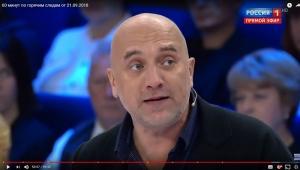 новости, Украина, Россия, Прилепин, 60 минут, Россия 1, скандал, поделили Украину, Донбасс, видео, кадры