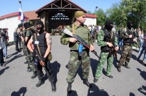 Донецк, паспорт , прописка, ДНР, проверка