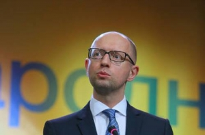 яценюк, тарифы жкх, украина, экономика