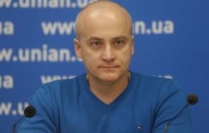 Украина, Днепр, Вилкул, оппоблок, политика, общество, мнение