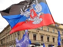 днр, донецк, общество,новости украины, юго-восток украины