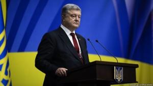 Украина, Россия, Донбасс, Порошенко, Путин, Конфликт, Война, Решение.