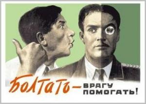 давыдова, шпион, измена родине, суд, газета ру