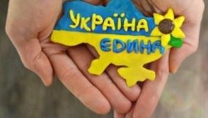 Верховная Рада Украины, Юго-Восток Украины, сепаратизм