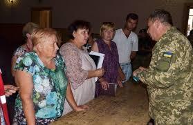 Украина, Луганская область, Донбасс, Война, Освобождение, ВСУ, Цаплиенко, Золотое-4.