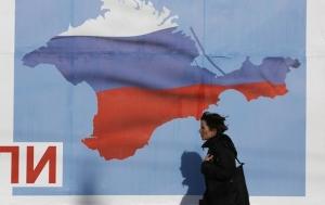 крым, мид украины, политика, общество