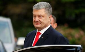 Украина, Инаугурация, Постановление, Комитет, 20 мая, Зеленский, Порошенко.