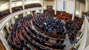 Украина, Киев, Верховная Рада, Оппозиционный блок, восстановление, Донбасс, Донецк, Луганск, ДНР, ЛНР, Яценюк