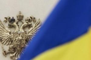 украина, россия, политика россии в украине, донбасс, анатолий стреляный, ато, новости украины, восток украины