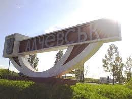 Луганская область, Алчевск, Юго-восток Украины, ЛНР, происшествия