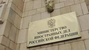 санкции против рф, мид рф, россия, канада, сша, украина ,крым, донбасс, политика, экономика