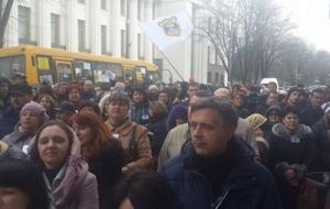 """украина, киев, верховная рада, """"кредитный майдан"""", акция, мвф, кредиты"""