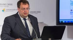 МВД, милиция, Донецк, Аваков, Геращенко, уволены