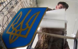 донецкая область, местные выборы 2015, политика, блок петра порошенко, общество