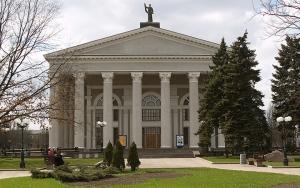 донецк, юго-восток украины, происшествия, ато, драмтеарт, общество, новости украины, донбасс