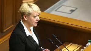 балога, политика, общество, курс валют, новости украины, яценюк, гонтарева, кабинет министров