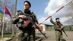 пограничники, днр, донбасс, юго-восток украины, польша, новости украины