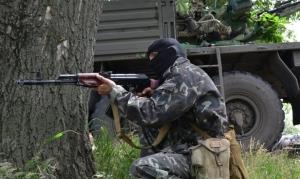 Донецк, юго-восток, ДНР, Донецкая республика, жертвы, АТО, Нацгвардия