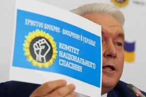 олейник, комитет, спасения, украины, майдан, революция