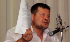 мосийчук, ляшко, нападение, конфликт, ирпень, киевская область