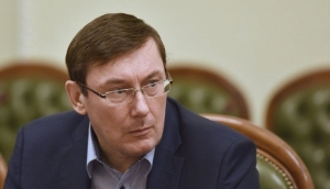 Украина, Луценко, ГПУ, убийство Вороненкова, убийство Шпаовала, политика, общество
