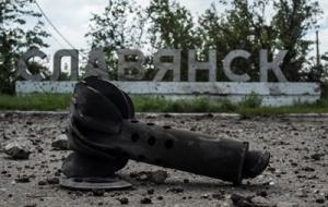 новости донецка, новости славянска, юго-восток украины, ситуация в украине