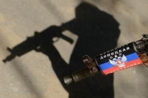 """макеевка, аресты людей, """"мгб """"днр"""", украинские """"дрг"""", происшествия, общество, украина"""