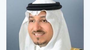 Саудовская Аравия, Крушение, Принц Мансур бин Мукрин, Погибшие