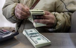 курс валют, общество, новости украины, происшествия