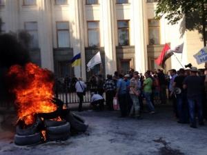 Новости Украины, Верховная рада, происшествие, протестующие, правоохранители