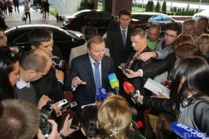 переговоры в минске, новости украины, ситуация в украине, леонид кучма, lifenews