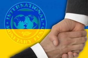 мвф, экономика, бизнес, финпомощь, украина, политика, Эрик Найман