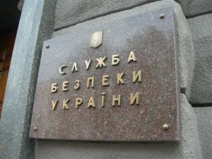 СБУ, новости Украины, криминал, табачник